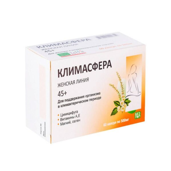 The rhizomes of Tsimicifugi contain substances that help women cope with negative feelings during menopause.