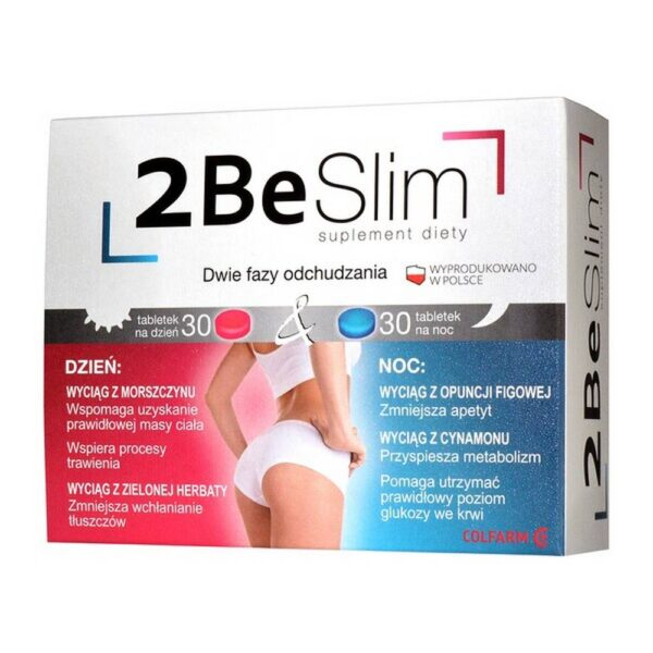 2Be Slim - a dietary supplement whose day and night ingredients help maintain a healthy body weight and control appetite. The product is intended for adults.