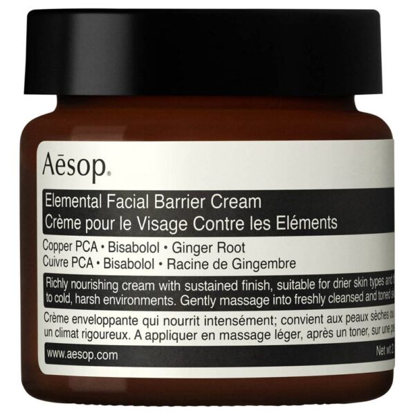 Committed to producing the highest quality products with diversity and real life in mind, Aesop present the 'Elemental Facial Barrier Cream'.